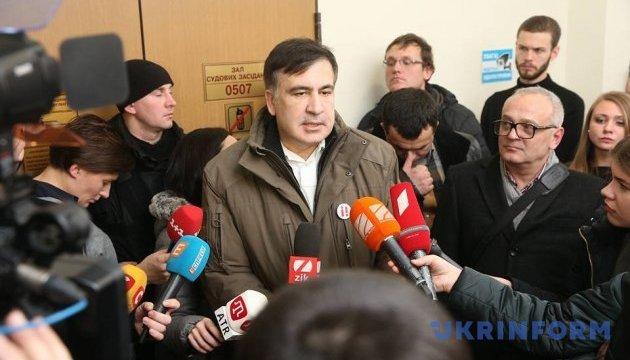 Саакашвили рассказал, о чем его спрашивали в СБУ