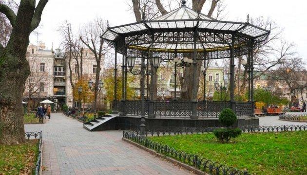 Председатель Одесской ОГА: В борьбе за Летний театр поставили точку