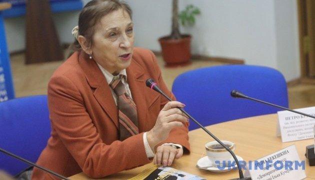 Українці категорично не сприймають думку про відділення Донбасу - соціолог
