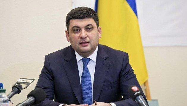 Groysman: La tierra debe pertenecer a los ucranianos