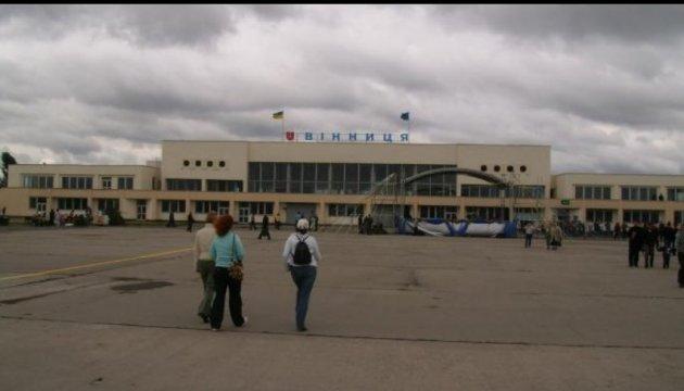 Міноборони та вінницька влада використовуватимуть аеродром