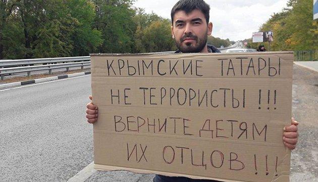 Крым в январе: 9 обысков, 5 задержаний и 4 ареста