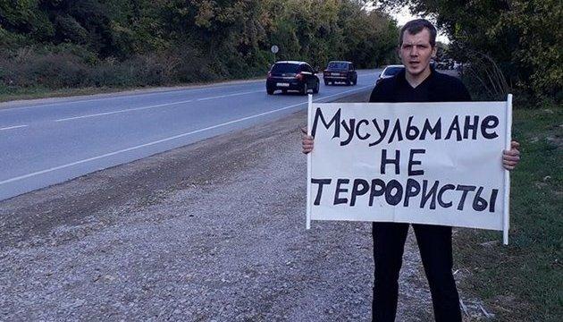 Активисты собрали 20 тысяч рублей на штрафы крымскотатарским пикетчикам