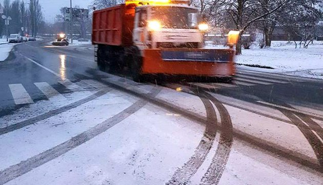 Rain and snow mixed expected in Kyiv on January 2