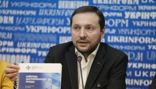 Отключение за долги телеканала UA: ПЕРШИЙ является недопустимым — Стець