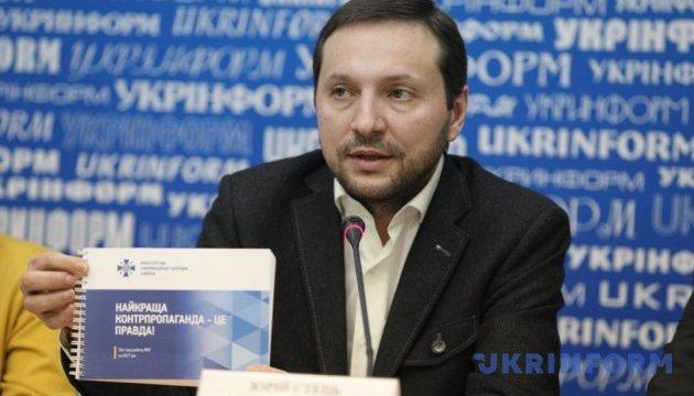 Стець обіцяє більше роликів про Україну на світових телеканалах