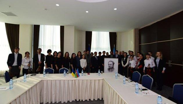 В Азербайджані відзначили відкриття нового об'єднання українців