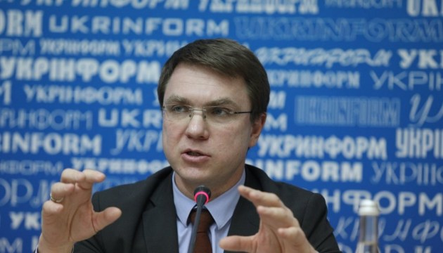 Information Policy Ministry makes every effort to promote Ukraine's image in world
