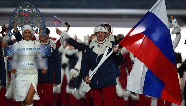 МОК представив логотип, який замінить герб і прапор Росії на Олімпійських іграх-2018