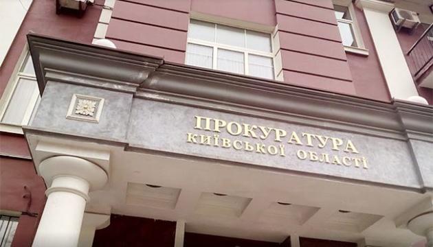 Венедіктова представила нового очільника Київської облпрокуратури