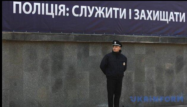 La Police nationale représentera l'Ukraine à Interpol