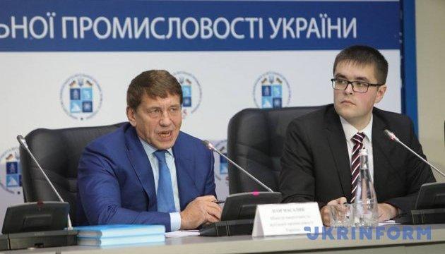 Україна у 2018 році знизить споживання антрациту з 5 до 3 мільйонів тонн - Насалик