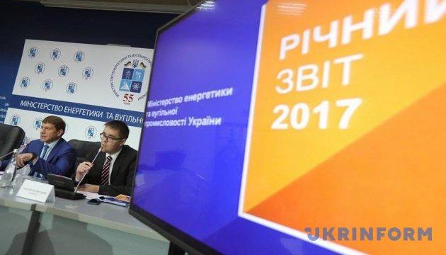 Україна купуватиме менше ядерного палива в РФ