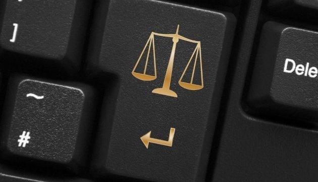 Майже 200 кандидатів подали заявки на конкурс до Вищого ІР-суду