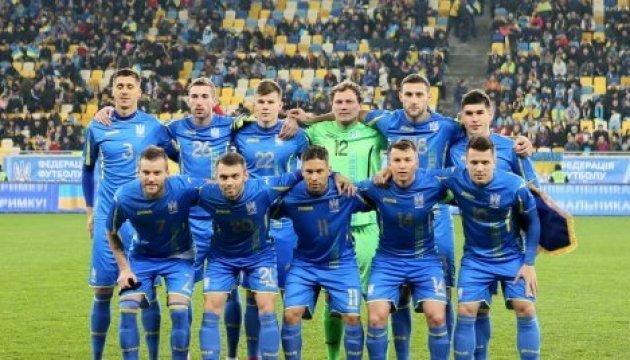 Ukraine 35th in FIFA rating