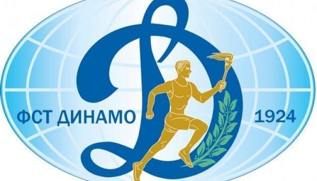 La sociedad deportiva Dinamo nombra los mejores deportistas de 2017