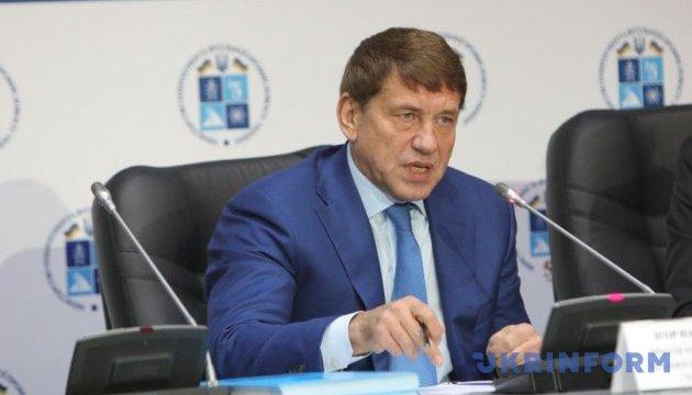 Підсумкова прес-конференція Міністра енергетики та вугільної промисловості України Ігоря Насалика