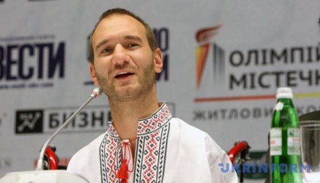 Мотиваційний тренер Нік Вуйчич приїхав до Львова
