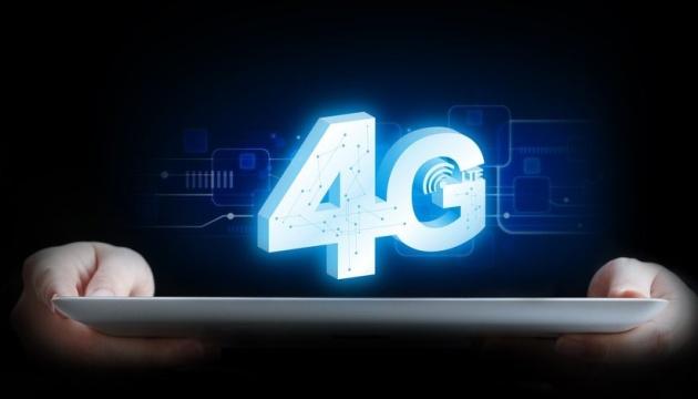 Versteigerung von 4G-Lizenzen: Lifecell ersteigert größtes Los
