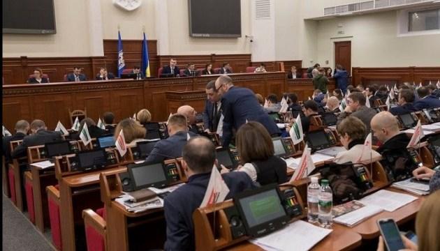 Київрада відмовилася скасовувати підвищення вартості проїзду в транспорті