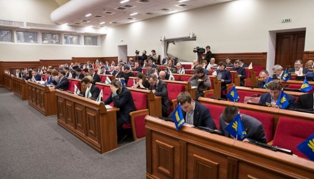 Горячая вода для Киева: во вторник депутаты снова возьмутся за газовые долги