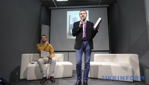 Книгу Семени про анексію Криму перекладуть англійською - Стець