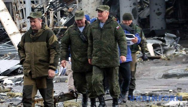 Евросоюз призвал Россию вернуться в СЦКК