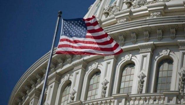США впервые ввели глобальные санкции в рамках Акта Магнитского