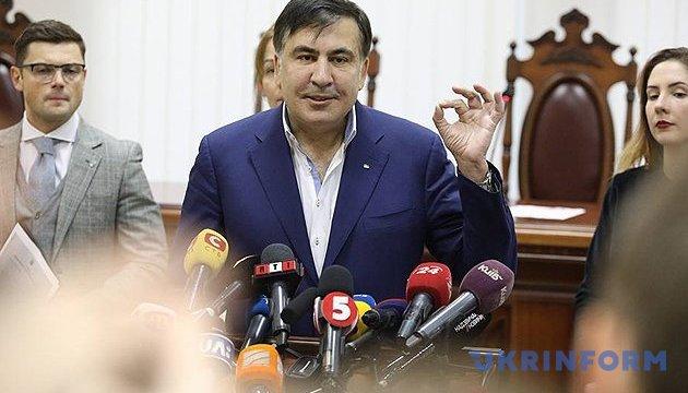 Hearing of Saakashvili case moved to Jan 3