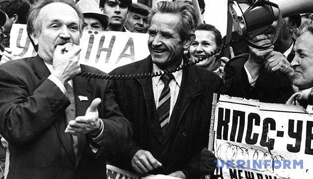 В'ячеслав Чорновіл. «Невгамовний» політик, який не торгував Україною