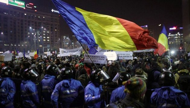 В антиурядовому мітингу в Бухаресті взяли участь близько 25 тис. чоловік