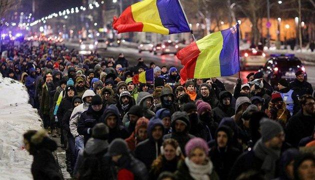 Новий рік у Румунії почався з протестів