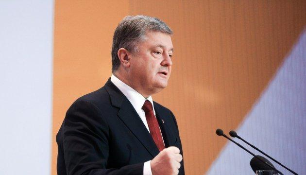 El presidente Poroshenko presenta proyecto de ley sobre el Tribunal Anticorrupción a Rada Suprema
