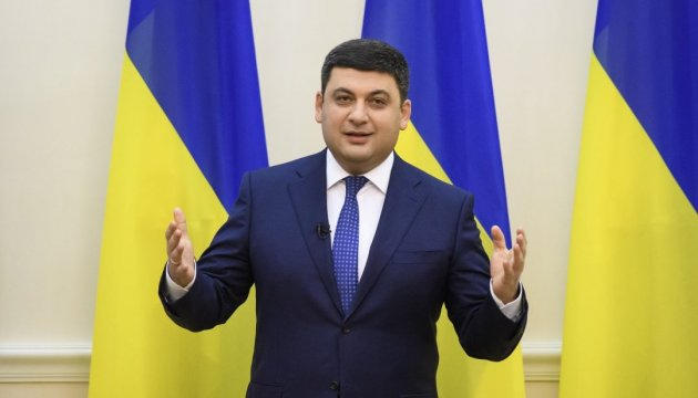 Ukrainian Prime Minister Groysman: Corruption declines in Ukraine
