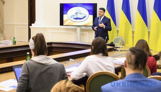 Для реалізації проекту Шовкового шляху Україні потрібно модернізуватися - Гройсман