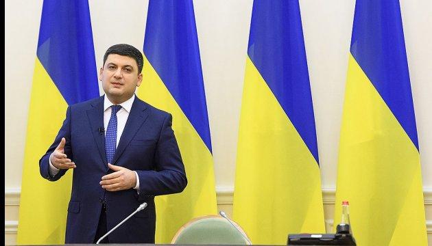 Україна закупить у 2018-му нову техніку для прибирання снігу - Гройсман