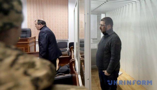 Справа про держзраду: Єжову продовжили арешт до 26 грудня