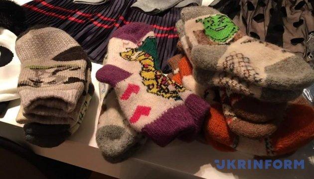Украинки Бельгии передали помощь детям погибших героев АТО