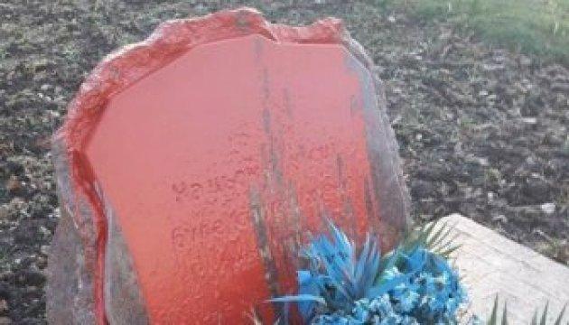 Якісь виродки облили фарбою пам'ятний знак воїнам АТО в Одесі