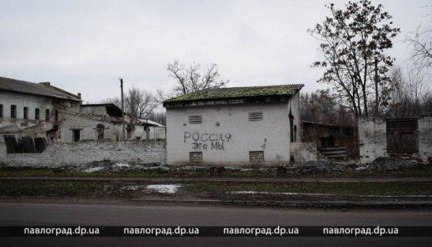 В Павлограде осквернили семь могил бойцов АТО