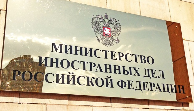 Росія оголосила персоною нон грата норвезького дипломата
