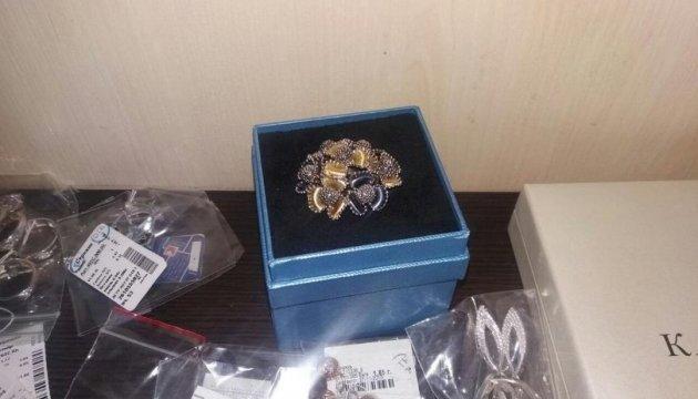 На Київщині вилучили контрабандної ювелірки на 27 мільйонів