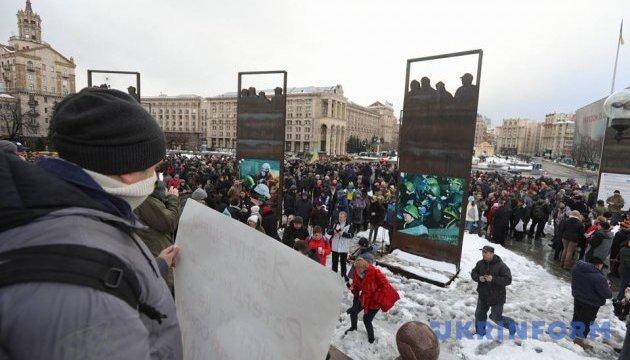 Між учасниками акції на майдані Незалежності сталася сутичка