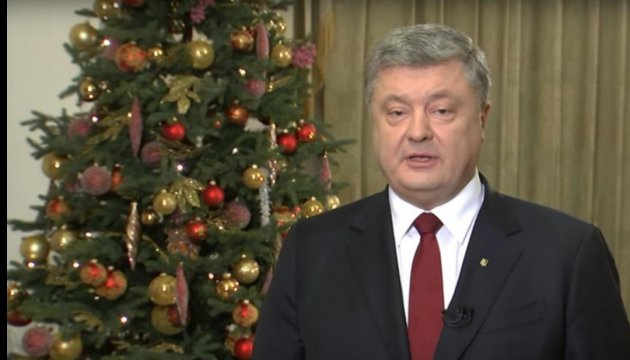 President congratulates Ukrainians on Christmas according to Gregorian calendar