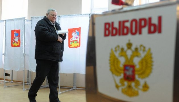 OSCE, EU refuse to observe Russian election in Crimea