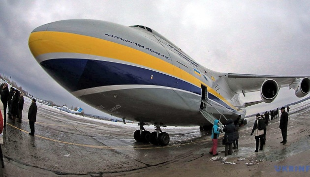 Ukraine's Ruslan aircraft appears in American TV series 'Mega Machines'