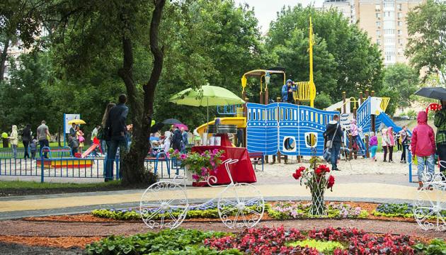 В Киеве появятся более 100 гектаров новых зеленых зон