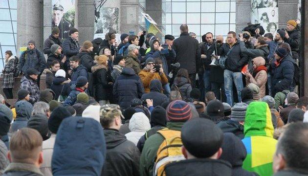 Вбивство Веремія: на Майдані протестували через вирок суду