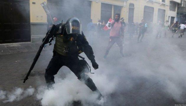 Тисячі перуанців протестують проти помилування екс-президента Фухіморі