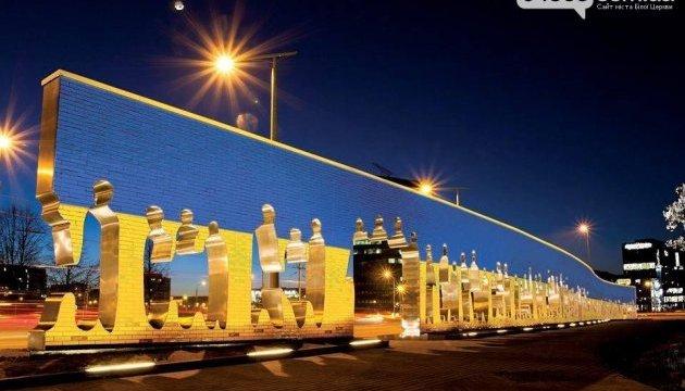 На Киевщине появится рекордная скульптура с именными кирпичиками